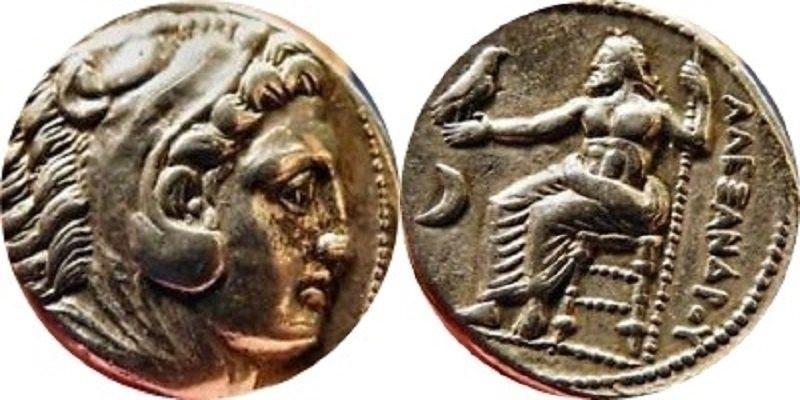 Griechische Münzen Ar Tetradrachme Alexander Der Grosse Amphipolis